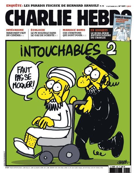 フランスの週刊紙「シャルリー・エブド」の2012年9月19日号の表紙