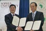 上智大学、アフリカ開発銀行アジア代表事務所と教育提携 国内初