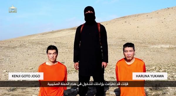 イスラム国邦人殺害予告、首相「許し難いテロ行為」 国際社会との連携・人命第一の対応強調