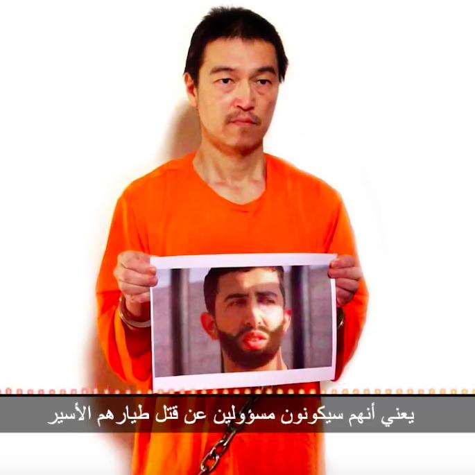 日本における収監中の死刑囚の一覧Forgot Password