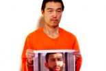 後藤健二さんとみられる新たな画像と音声「残りは24時間」 死刑囚の釈放急ぐよう求める