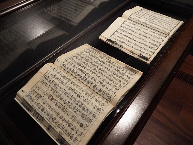 イスラム教、知らないではすまされない!? 東洋文庫で「もっと知りたい!イスラーム展」