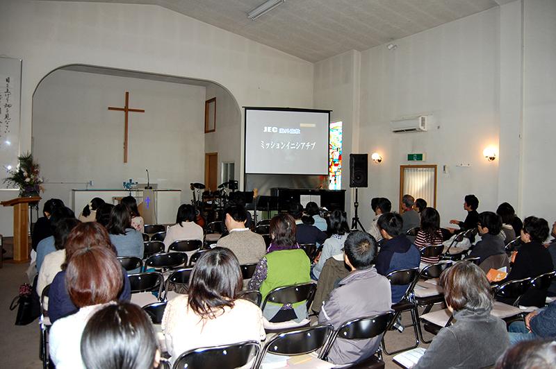 今年で第7回目を迎えた「ミッション・イニシアチブ―世界宣教ウィーク」の様子=1月25日、南大阪福音教会(大阪府富田林市)で