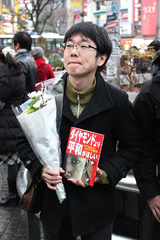 湯川遥菜さん、後藤健二さん追悼する集会 全国8カ所で同時に