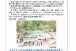 東京都:報告会「パプアニューギニア 光と影」