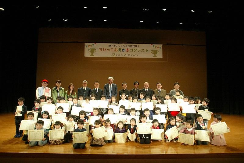 第2回「ちびっこおえかきコンテスト」表彰式=14日、東京大江戸博物館大ホール(東京都墨田区)で