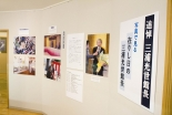 三浦綾子文学館で、写真で見る光世さん追悼展開催中