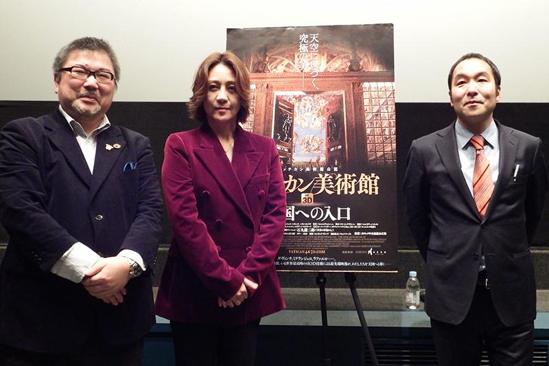 「美術館紹介の映画ではない、人間ドラマだ」 映画『ヴァチカン美術館 天国への入り口』公開記念トークセッション
