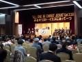 第54回日本ケズィック・コンベンション 「御霊による自由と聖なる変革を求めて」 箱根で3日間開催