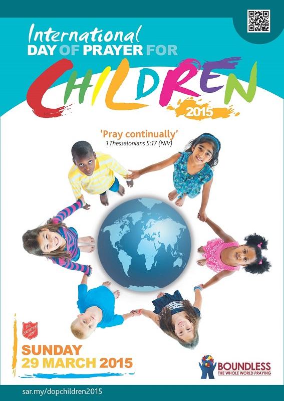 救世軍では、3月最後の日曜日を「子どものための祈祷日」と定めている。今年は3月29日がその日に当たる。(画像:救世軍万国本営の公式ホームページより)