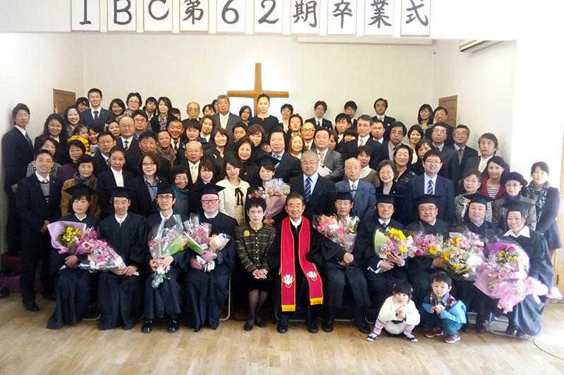 生駒聖書学院、第62期卒業式 卒業生10人全員が教会開拓・直接伝道へ