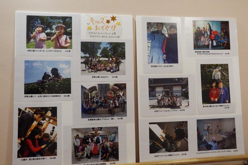 展示中の写真。一枚ごとにそれぞれのエピソードが添えられている=7日、ニコラ・バレ修道院(東京都千代田区)で