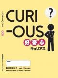 一人が一人を導いたら 大阪J-House教会、伝道弟子訓練用テキスト2冊出版