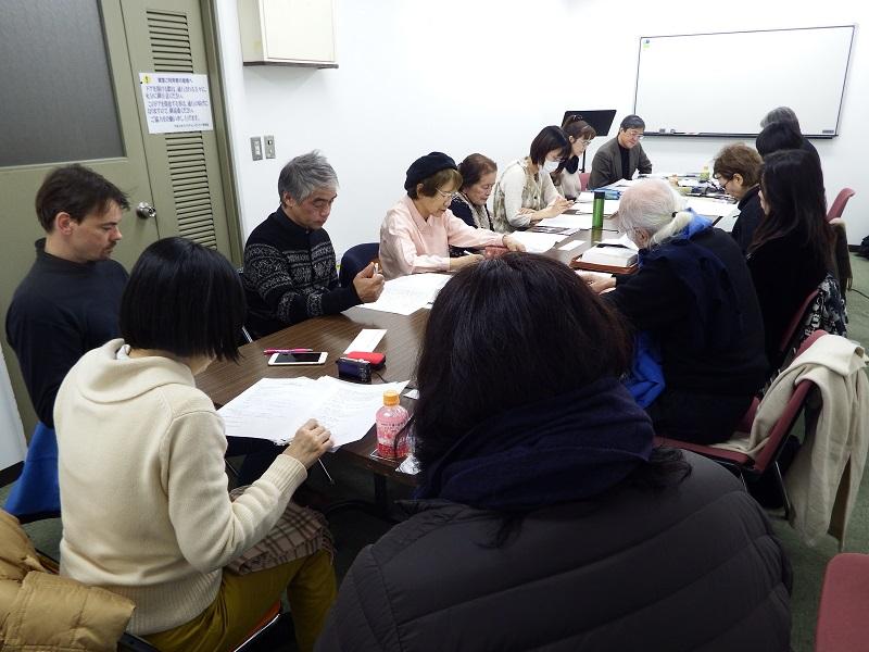 セミナー会場の様子=2月11日、お茶の水クリスチャン・センター(東京都千代田区)で
