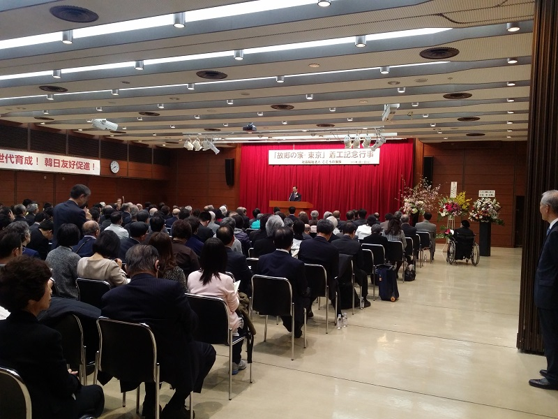 多文化共生のための介護施設「故郷の家・東京」の着工記念式典。日韓の著名人が集まって盛大に行われた=17日、韓国領事館(東京都港区)で