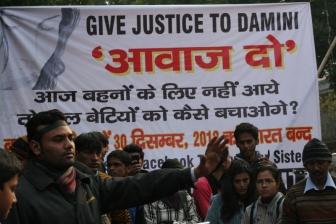 強盗グループ、71歳のカトリック修道女を強姦 インド