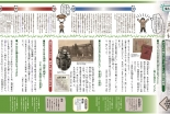 「三浦文学全国移動展示」今年から隔年で開催へ 終戦70年テーマに開催者募集