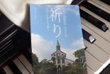 「信仰の先祖、誇りに」 長崎・大浦天主堂で信徒発見150周年記念ミサ