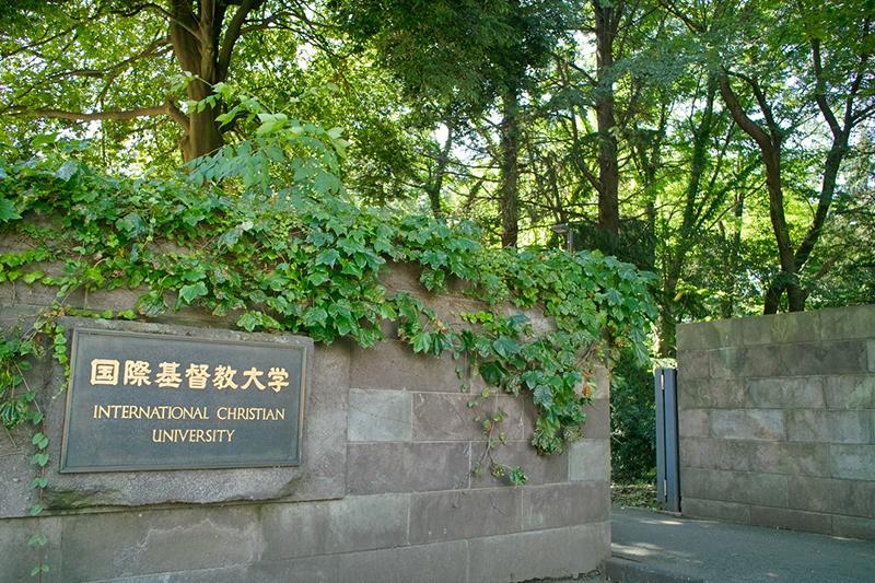スーパーグローバル大学等事業の採択大学は、グローバル人材の育成の中心となって取り組む拠点大学として、プログラムを着実に進展させていくことが求められている。(提供:Te220168)<br /> <br /> <br />