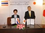 日本政府、タイ・チェンマイの障がい者リハビリ施設に機材無償支援決定