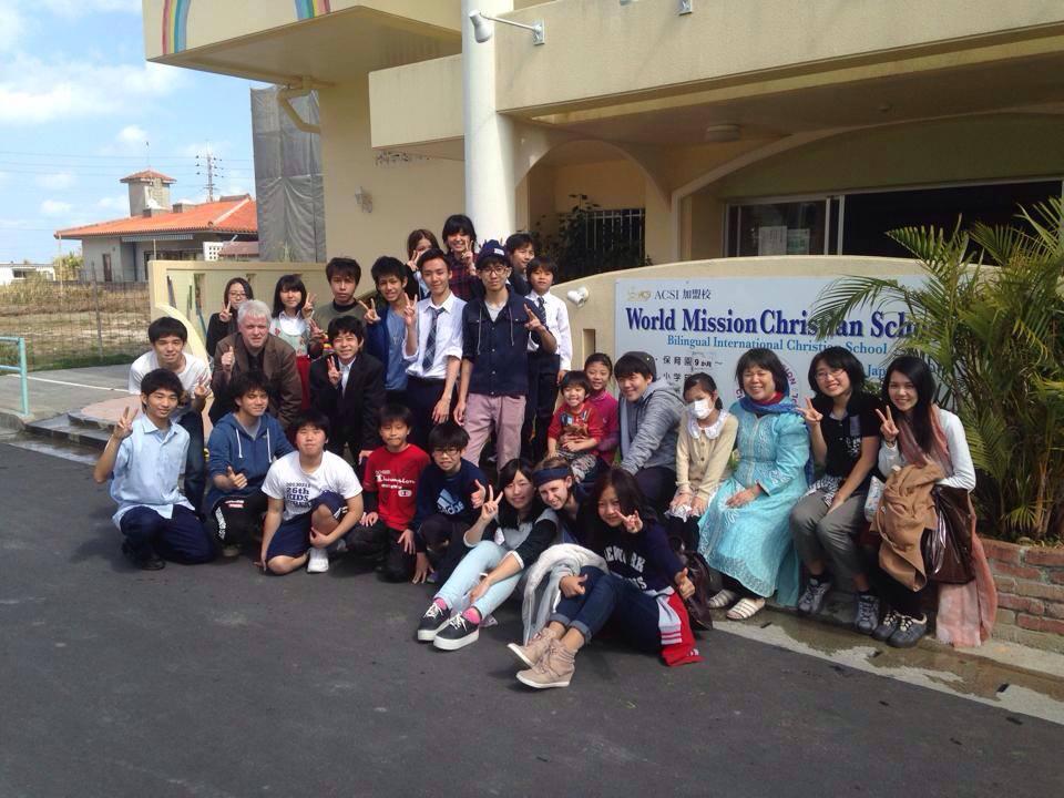 シオン・クリスチャン国際学校、初の卒業生4人送り出す
