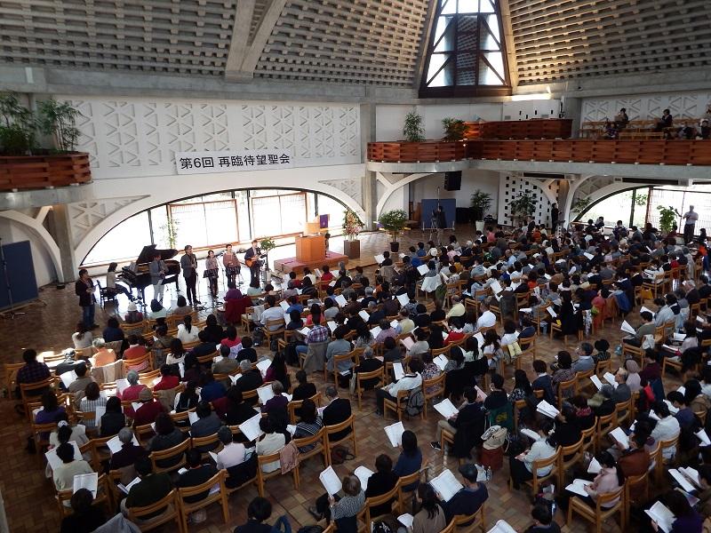 第6回再臨待望聖会の会場の様子=3月28日、ウェスレアン・ホーリネス教団淀橋教会(東京都新宿区)で