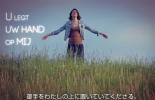 みことばを見る? 日本聖書協会、聖書を映像で表現