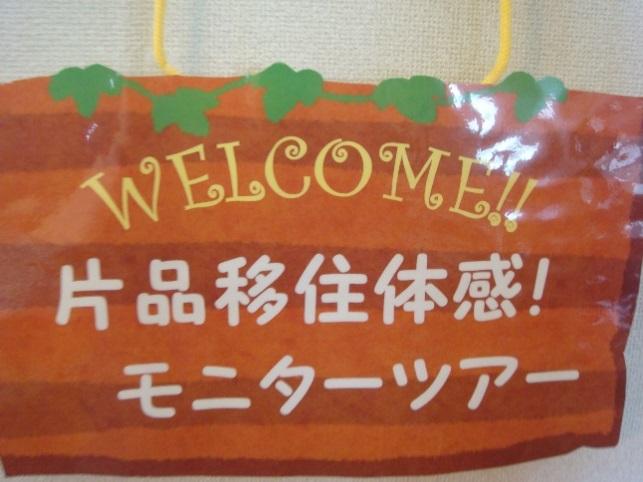 ようこそ!みのり農場へ(13) 星野敦子