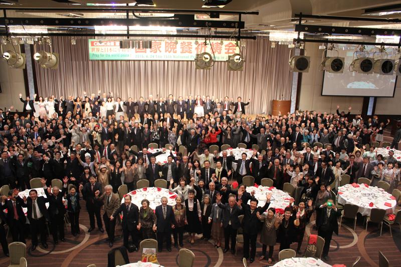会場に集まった390人が、日本と世界の平和のために心を一つにして祈った=24日、京王プラザホテル(東京都新宿区)で