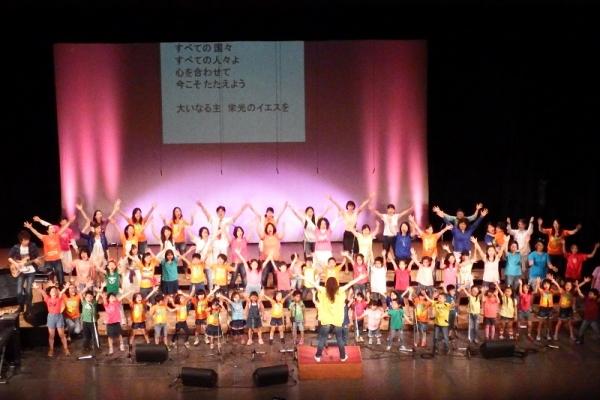 マスクワイヤ、キッズ、ユース、メンズそれぞれがゴスペルを熱唱 JGCFコンサートに2000人集結