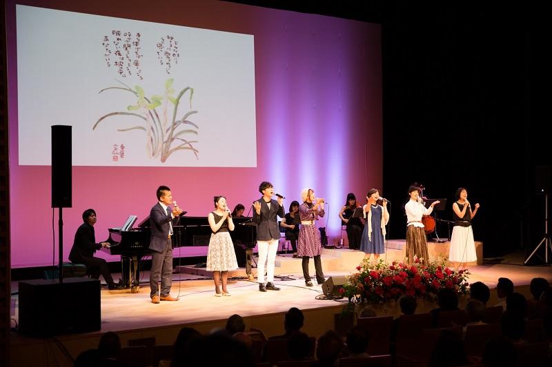 星野富弘さんの世界を熱唱した6組のアーティスト。満席の会場を感動の涙に包んだ=4日、みどりアートパーク(横浜市緑区)で