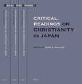 マーク・R・マリンズ編『Critical Readings on Christianity in Japan』