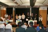 聖書クイズ王決定戦、第3回大会を福岡で開催 過去最多チームが参加