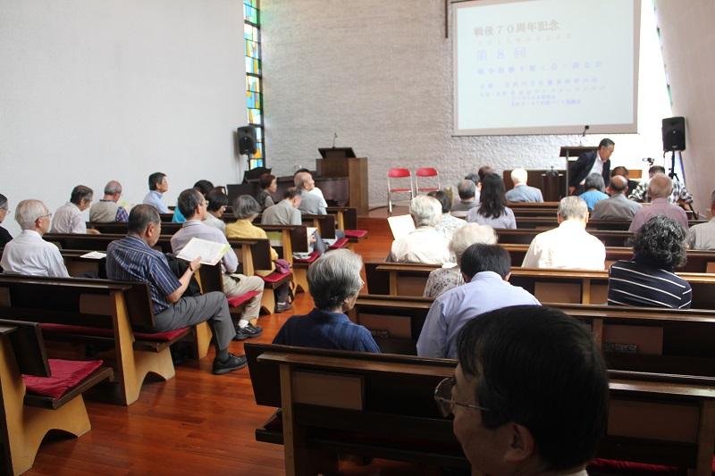 学童疎開の経験者を中心に約50人が集まった=23日、日本基督教団東京都民教会(東京都世田谷区)で