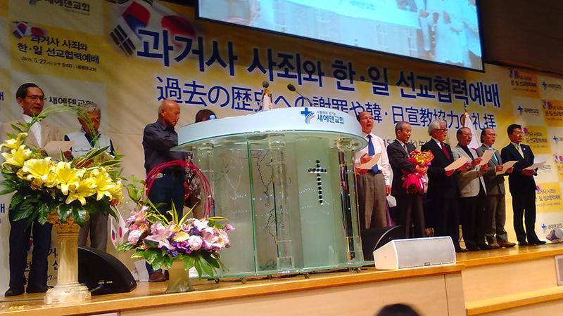 日本人牧師や信徒ら、元従軍「慰安婦」のハルモニに謝罪 ソウルなど訪問