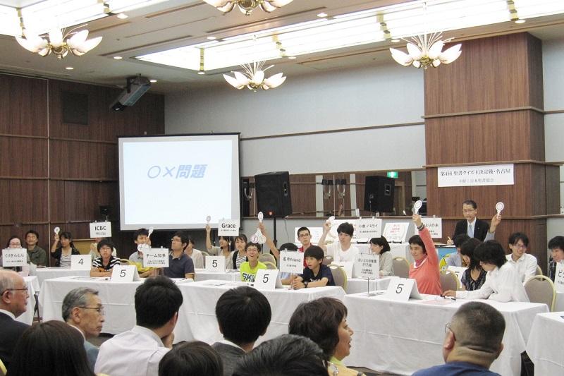 前回の福岡大会に並ぶ過去最多の14チームが参加した第4回聖書クイズ王決定戦・名古屋大会=6日、サイプレスガーデンホテル(名古屋市)で(写真:日本聖書協会提供)