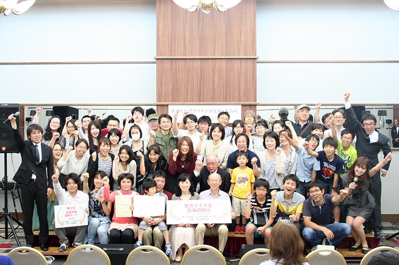 第4回聖書クイズ王決定戦、名古屋で開催 10・20代の若者多数参加