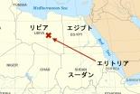 「イスラム国」、エリトリア難民88人をリビアで拘束 キリスト教徒も