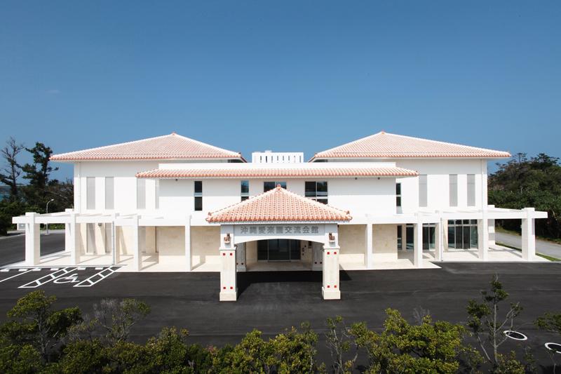 今月1日に開館し、一般公開が始まった国立ハンセン病療養所「沖縄愛楽園」の交流会館(写真:沖縄愛楽園自治会提供)