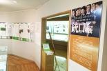 三浦綾子記念文学館で終戦70年特別展『銃口』 今、考えておきたい平和
