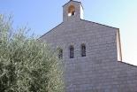 イスラエルの「パンと魚の奇跡の教会」で火災 ユダヤ教過激派が放火か