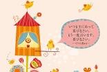 苦難の中でも喜びを保つ秘訣とは? ヨイド純福音教会イ・ヨンフン牧師が初の日本語書籍『まことの喜び』刊行