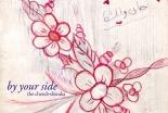 後藤健二さんの思いを歌で ユニット「the chord」と静がCD『by your side』リリース