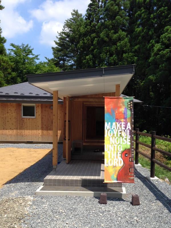 東日本大震災で被災した宮城県利府町の礼拝堂が再建 27日に感謝礼拝