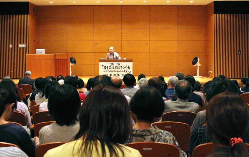 ハンセン病と共に74年 元患者の平沢保治さんが講演「苦しみは歓びをつくる」
