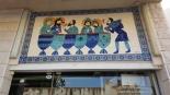 妹尾光樹のイスラエル旅行記(3)カナの婚礼教会からガリラヤ湖、パンと魚の奇跡の教会、エンパワード21エルサレム大会へ