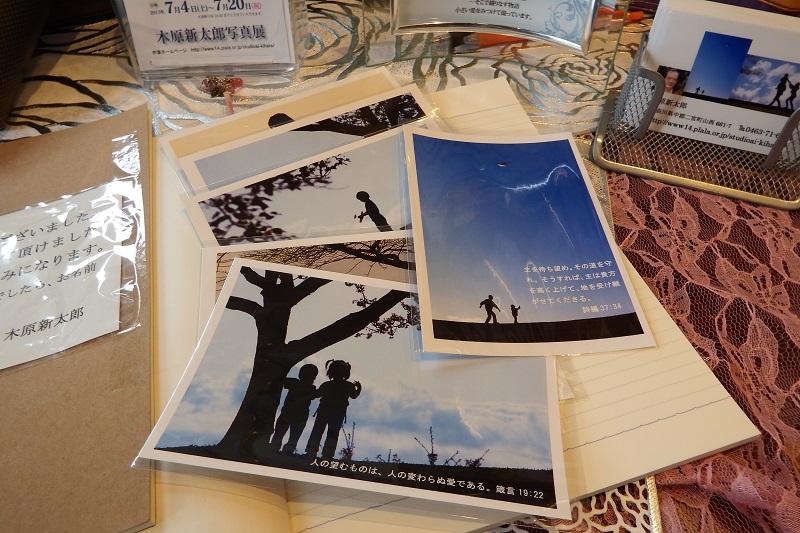 シルエットで魅せる世界 木原新太郎写真展「小さい愛見つけた」 バイブルハウス南青山で20日まで