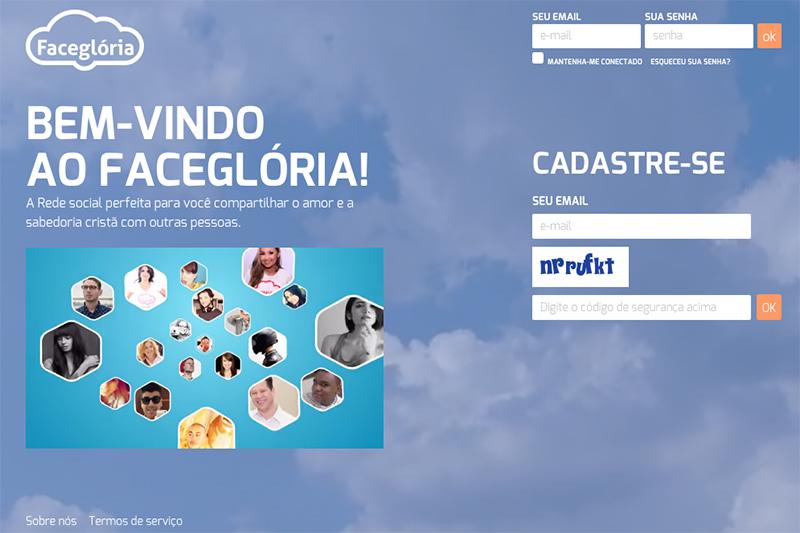 「フェイスグロリア(Facegloria)」のトップページ