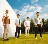 人気ロックバンド「ナイトdeライト」、日本国際飢餓対策機構の親善大使に