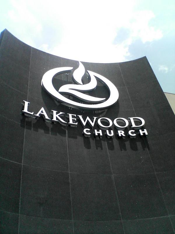 米国で最大規模のメガチャーチとして知られるテキサス州ヒューストンのレイクウッド教会(写真:Marlon MMSR5)
